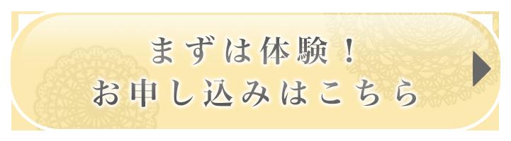 contact_bn